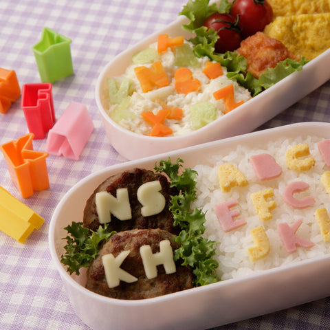 Alphabet Food Cutters_CuteKidStuff.com