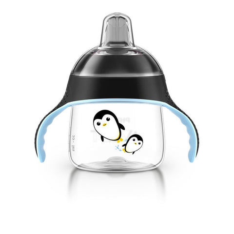 Philips Avent My Little Sippy Cup: 9oz Black