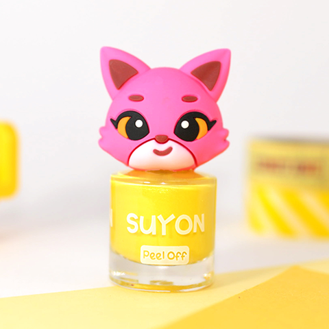 Suyon Yellow Stylish Tina Nail Polish