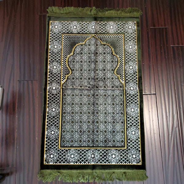 Turkish Luxury Double Plush Prayer Rug- Dark Green #3
