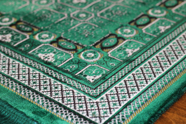Turkish Luxury Plush Prayer Rug- Dark Green #3