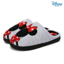 Load image into Gallery viewer, Disney cartoon casual shoes children's cotton slippers student indoor home warm girls slippers non-slip plus velvet slippers