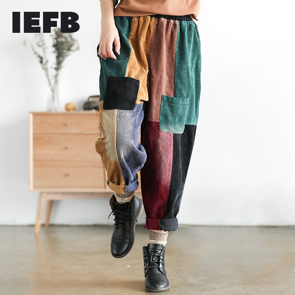 IEFB men's clothing spring new corduroy elastic waist casual pants for male 2021 color block elastic waist Harem Pants 9Y4389