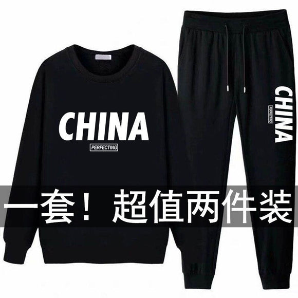 Autumn Plush casual suit men's long sleeve trousers suit youth sweater sportswear suit outerwear
