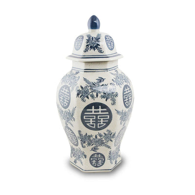 Porcelain Temple Cremation Urn - Celebration of Life