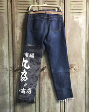 "Load image into Gallery viewer, Japanese Maekake Apron Infused Jeans_Men's waist 33"" / Women's size 31"