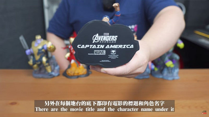 unboxing-toylaxy-marvel-avengers-endgame-premium-pvc-figure-doll-official-wave-1-ta-collection-blog-review-base