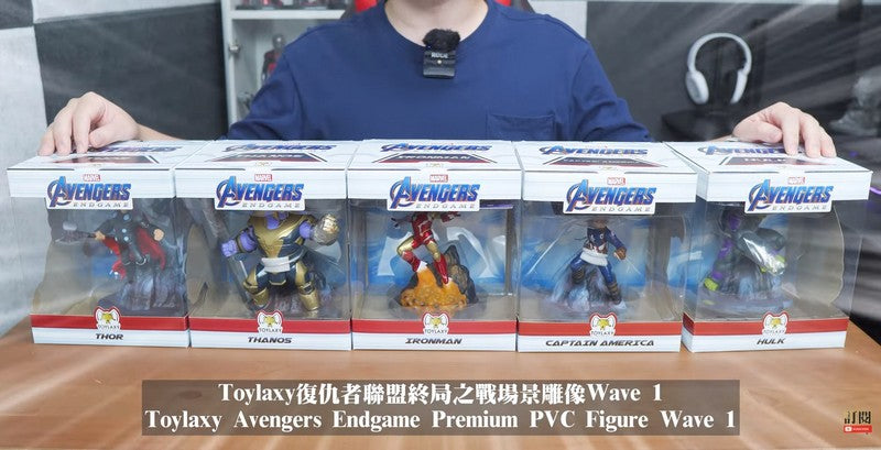 unboxing-toylaxy-marvel-avengers-endgame-premium-pvc-figure-doll-official-wave-1-ta-collection-blog-review-all