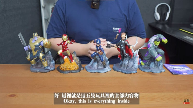 unboxing-toylaxy-marvel-avengers-endgame-premium-pvc-figure-doll-official-wave-1-ta-collection-blog-review-content
