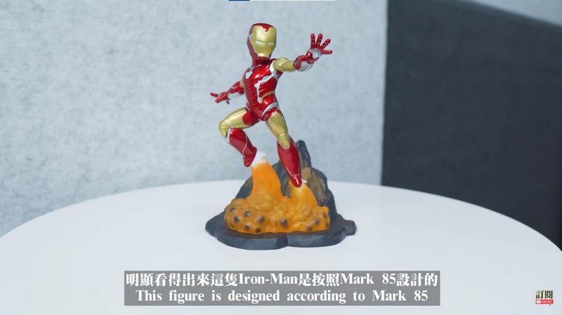 unboxing-toylaxy-marvel-avengers-endgame-premium-pvc-figure-doll-official-wave-1-ta-collection-blog-review-ironman-mark-85