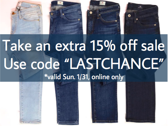 Exclusive Online-Only Offer for the Annual Denim Sale
