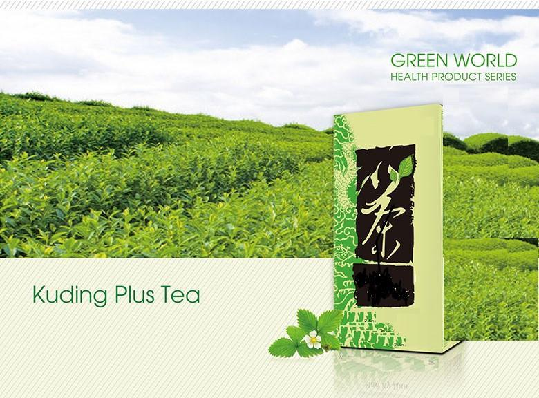 Kuding Plus Tea Green World - Green World Products Shop
