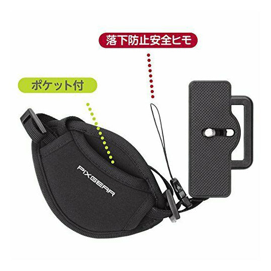 Hakuba Pixgear Camera Grip 相機手帶 - Microworks Online Store