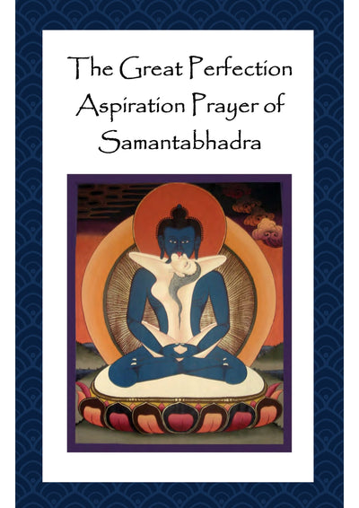 Practice text Samantabhadra