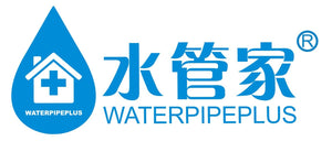 WaterPipePlus 水管家