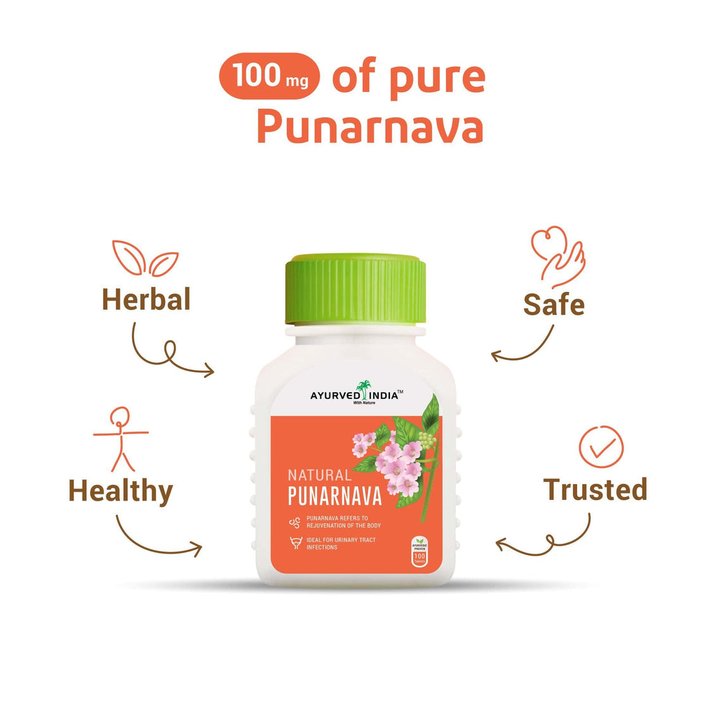 Punarnava | 100 tablets Single Herbs Ayurved India