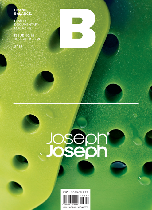 B Brand Documentary Magazine Issue #15 Joseph Joseph