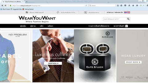 Elite & Luck Cufflinks in WearYouWant (Thailand)