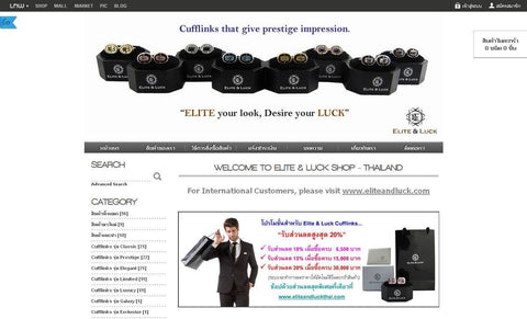Elite & Luck Cufflinks (Thailand) Official Website