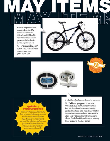 """Elite & Luck Cufflinks"" in Esquire Magazine (Thailand), May 2015."