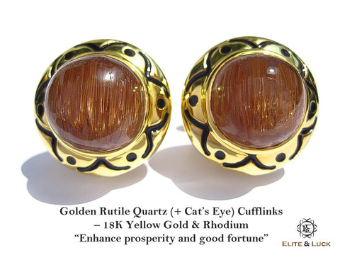 "Golden Rutile Quartz with ""Cat's Eye Effect"" Sterling Silver Cufflinks, Exclusive Model *** Extremely Exclusive & Rare ***"
