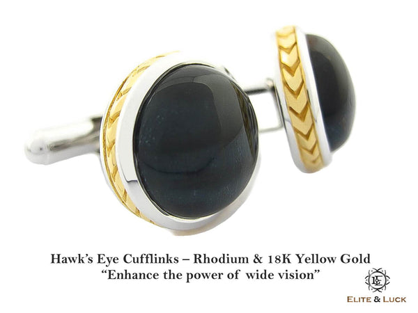 Hawk's Eye Sterling Silver Cufflinks, Rhodium & 18K Yellow Gold plated, Limited Model