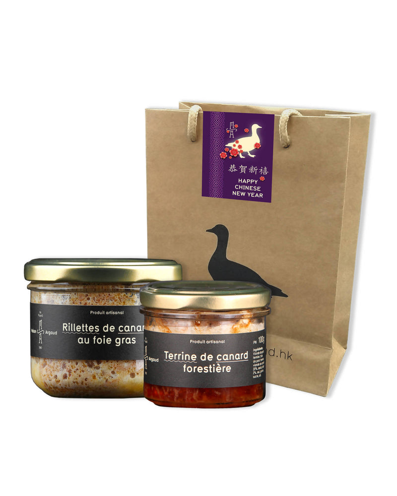CNY Gift Bag 2 - Foie Gras Rillettes & Duck terrine