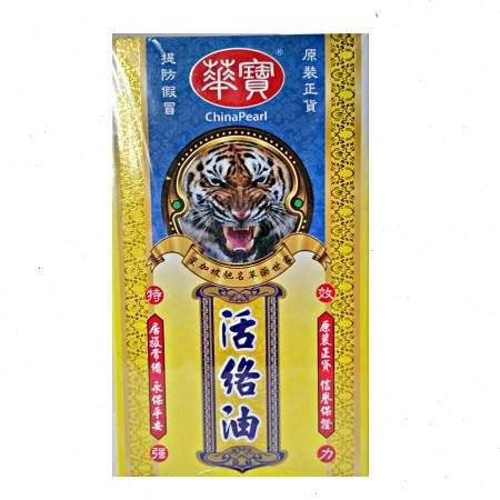 Hak Kwai Pain Relieving Oil
