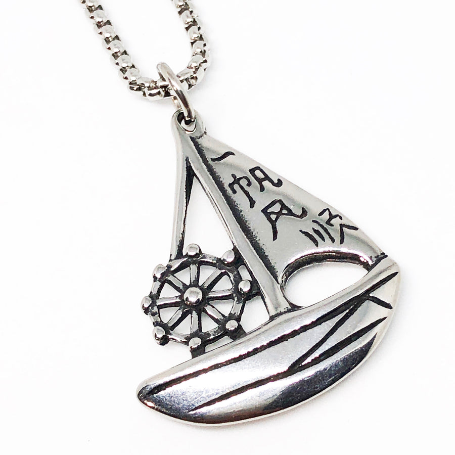 Sailboat Stainless Steel Necklace