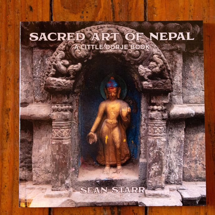 Sacred Art of Nepal Book Just Released!