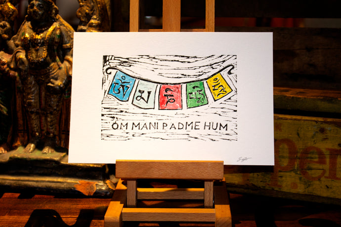 Video: Woodblock Printing the Prayer Flag Artwork