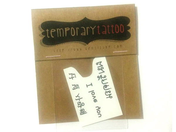 I Love You (different languages) Temporary Tattoo