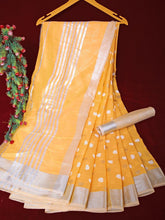 Load image into Gallery viewer, SAREEALL PRESENTS COTTON SILK SAREES
