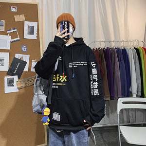 Privathinker Men's Hip Hop Hooded Swetshirts Men 2020 Korean Warm Fashion Autumn Winter Clothing Male Harajuku print Hoodies