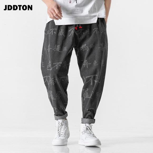 JDDTON New Men's Harem Pants Chinese Letter Print Jeans Chinese Style Male Casual Denim Jogger Trousers Summer Black Blue JE135