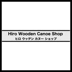 Hiro Wooden Canoe Shop