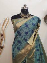 Load image into Gallery viewer, Assam Silk