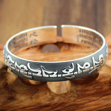 Load image into Gallery viewer, Six Words Mantra Buddhist Couple Bangle
