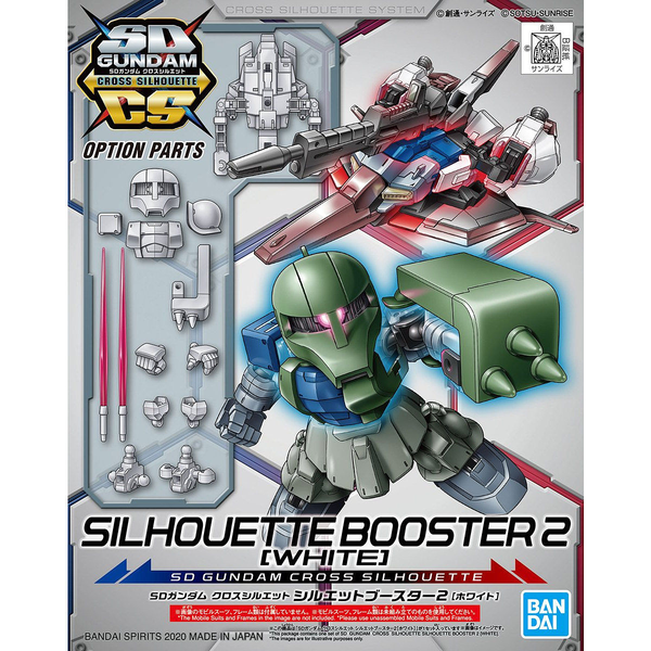 Silhouette Booster 2 WHITE SD Gundam Cross Silhouette