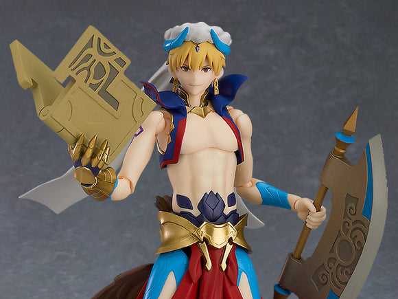 Fate/Grand Order figma No.468 Gilgamesh