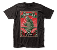 Godzilla – Made In Japan T-Shirts