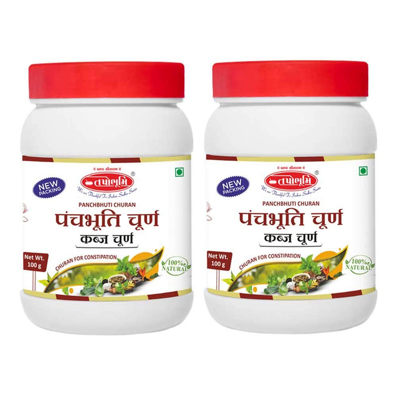 Tapobhumi Panchbhuti Churana For Constipation Pack Of 2