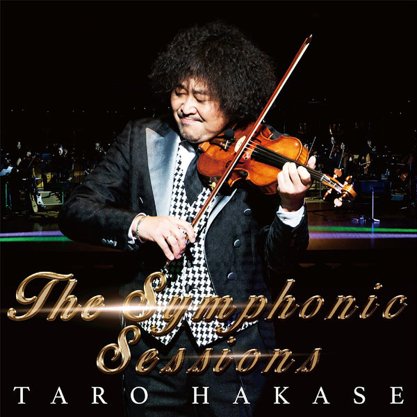 【CD】The Symphonic Sessions