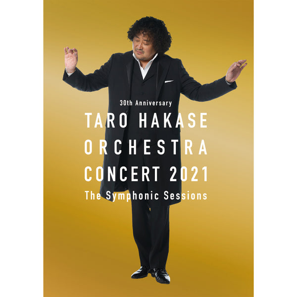 <small>【2021 The Symphonic Sessions Tour グッズ】</small><br>パンフレット