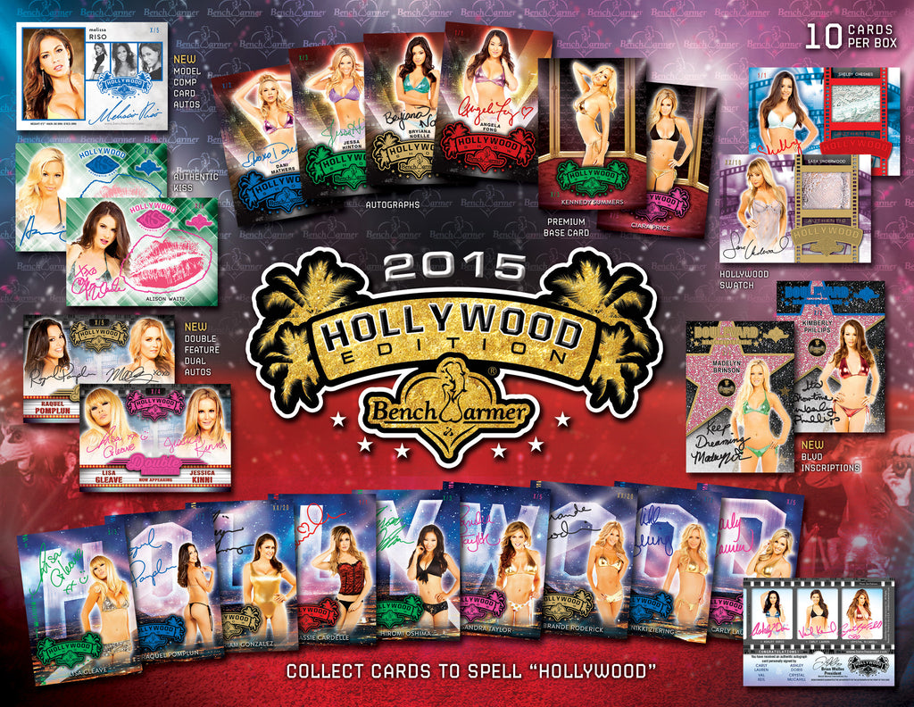 2015 Hollywood Edition