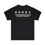 Butterfly Tee - Black + 'BUBBA' Digital Download