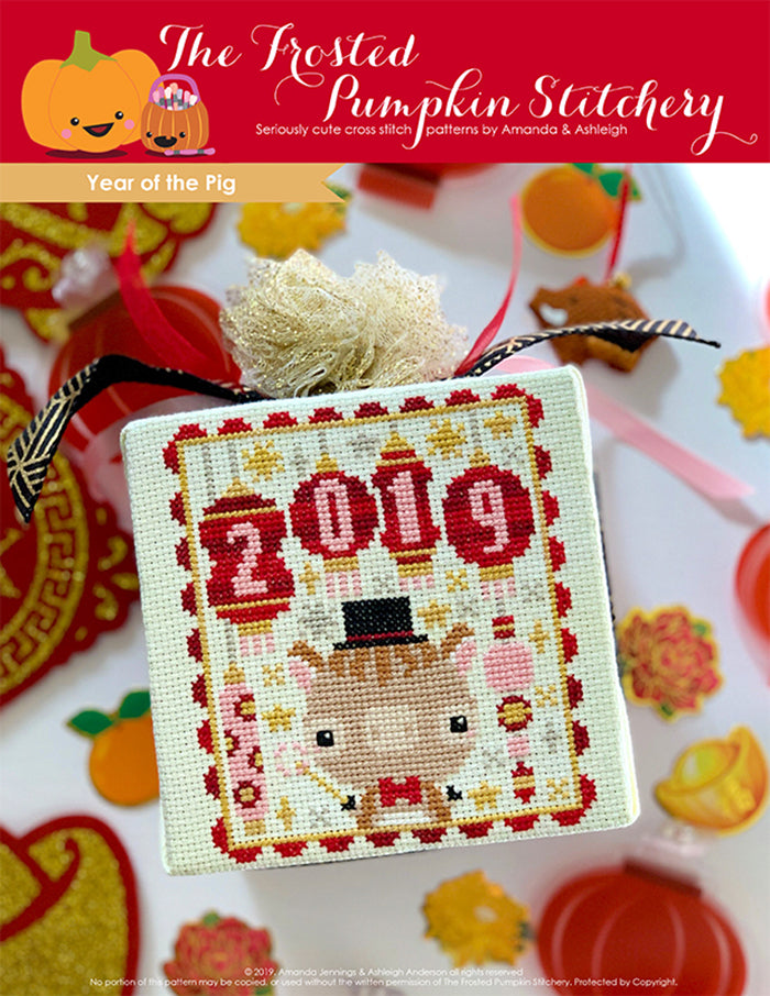 Year of the Pig counted cross stitch pattern. A pig wearing a bow tie and a top hat under lanterns that have the numbers 2019 in them,