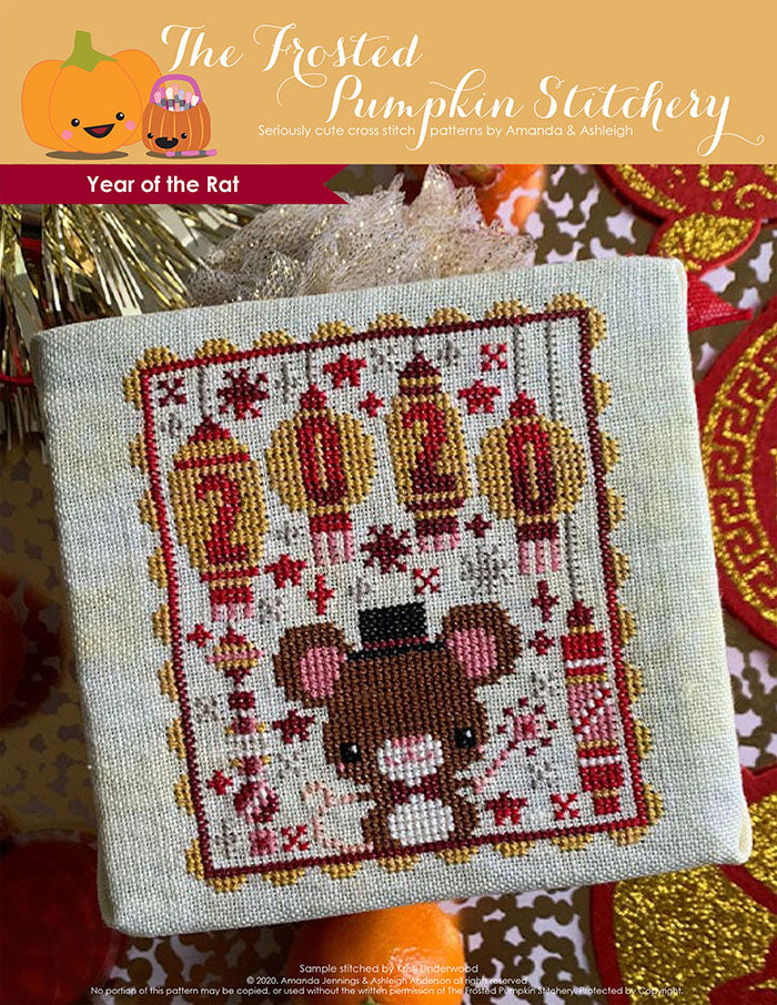 Year of the Rat counted cross stitch pattern. A rat wearing a top hat and holding a sparkler with lanterns that say 2020.