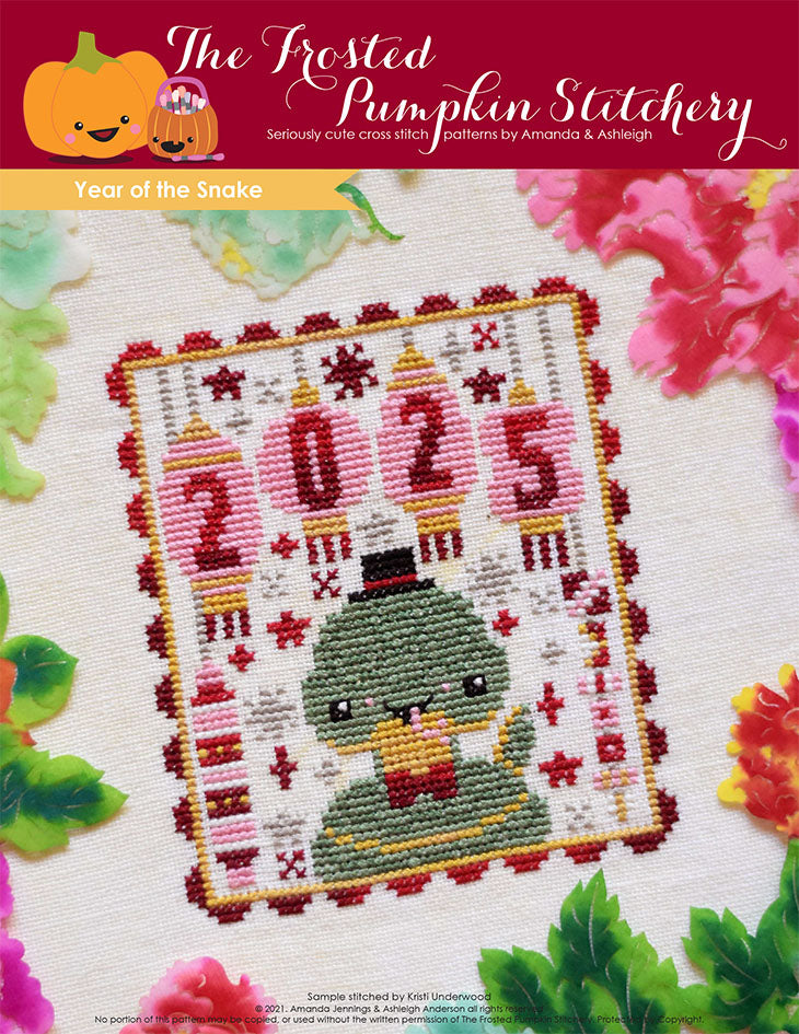 Year of the Snake counted cross stitch pattern. A snake wearing a top hat with lanterns hanging above that say 2025.