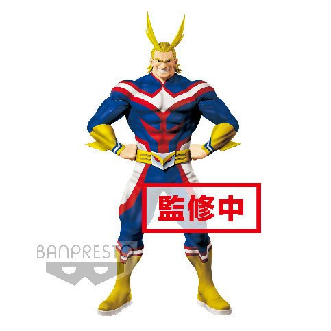 My Hero Academia Age of Heroes PVC Statue All Might 20 cm - In Stock